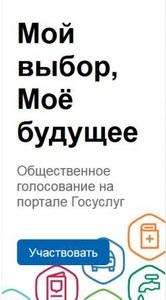 Уважаемые жители Благовещенского района!