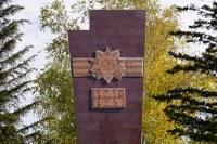 Памятник ВОВ р.п.Благовещенка