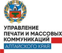 Официальный сайт управления печати и массовых коммуникаций Алтайского края